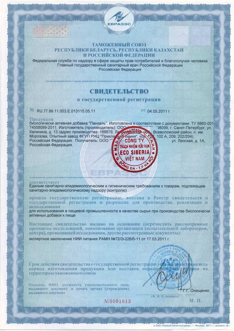 Giấy chứng nhận nguyên liệu Pankal - LB Nga