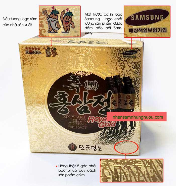 cao-hac-sam-han-quoc-hop-1kg-1