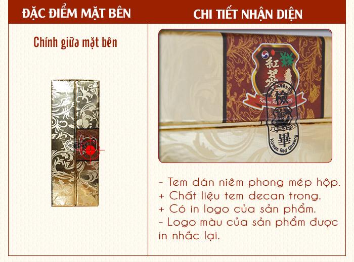 cao-hong-sam-6-nam-tuoi-han-quoc-4
