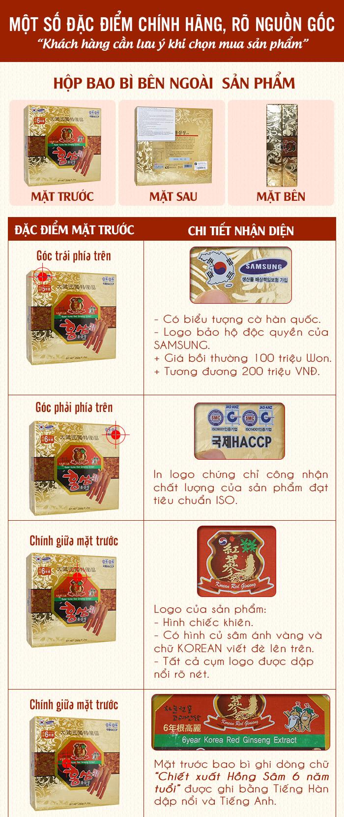 cao-hong-sam-6-nam-tuoi-han-quoc-9