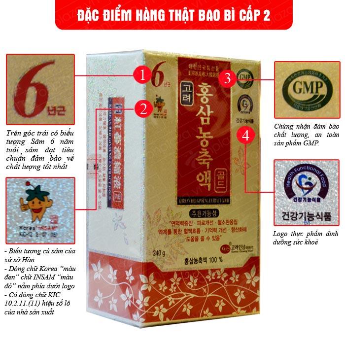 cao-hong-sam-anh-bac-kgs-1
