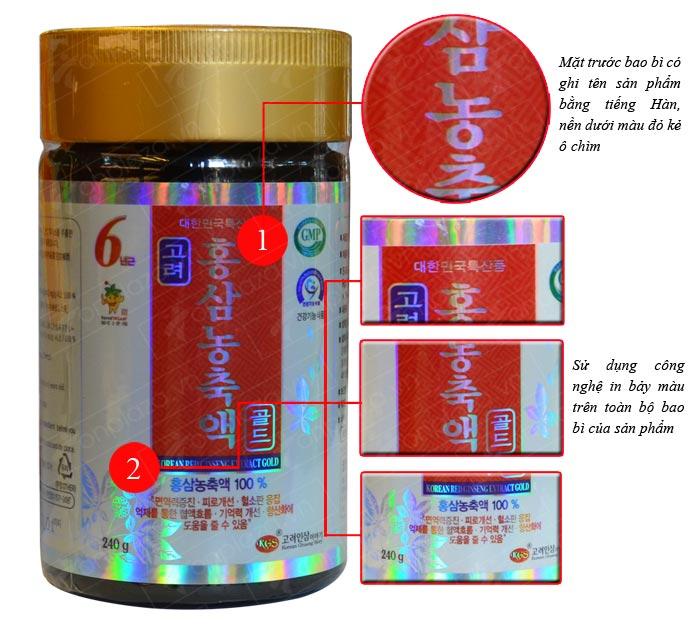 cao-hong-sam-anh-bac-kgs-3