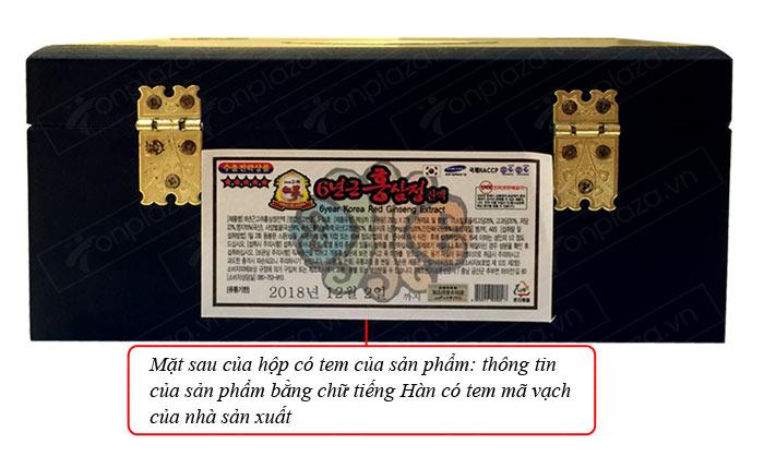 cao-hong-sam-han-quoc-2-lo-hop-go-1