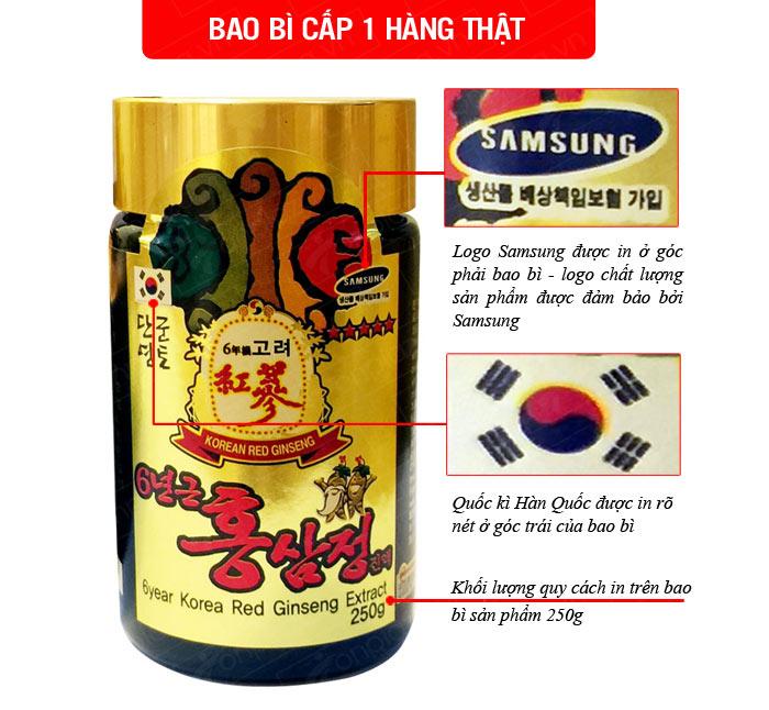 cao-hong-sam-han-quoc-2-lo-hop-go-4