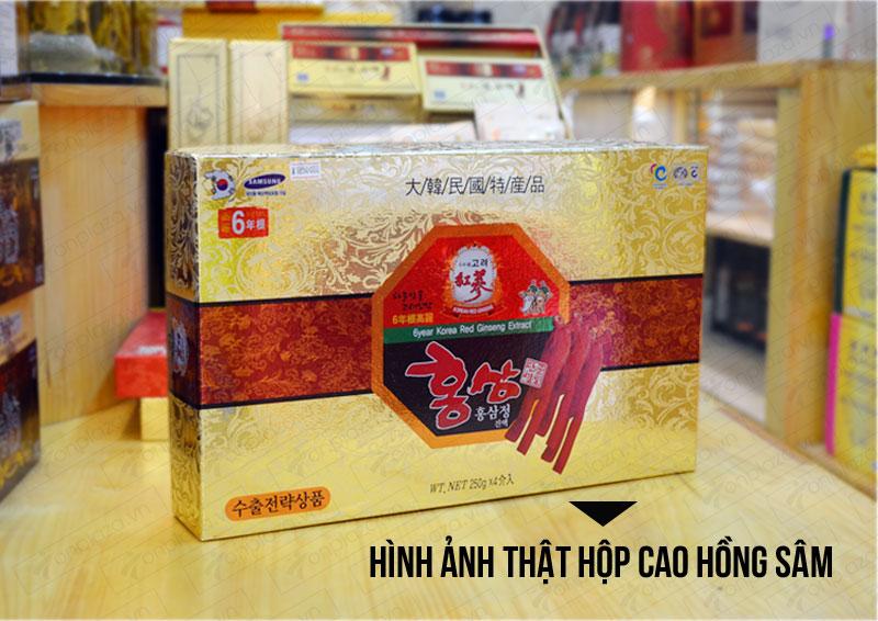 cao-hong-sam-hanil-han-quoc-hop-4-lo-1