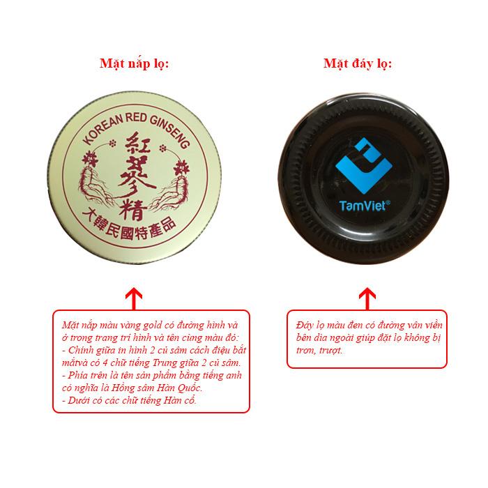 cao-sam-daedong-chi-tiet-14