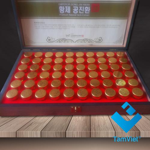 gong-jin-hwan-2