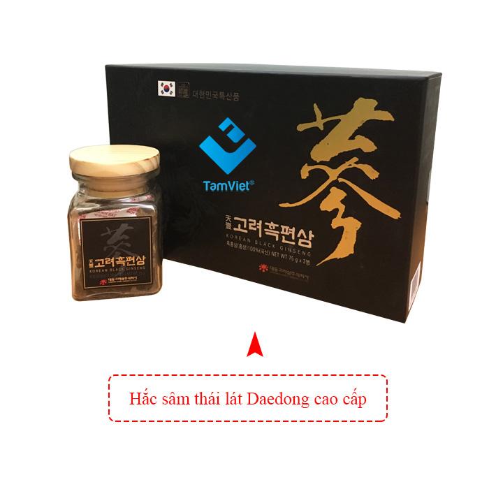 hac-sac-daedong-1