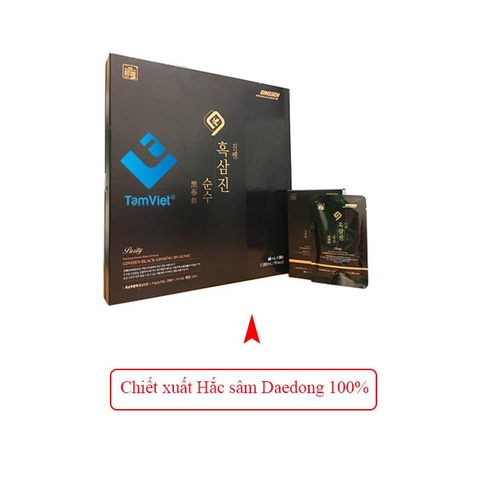 hac-sam-daedong-100-1