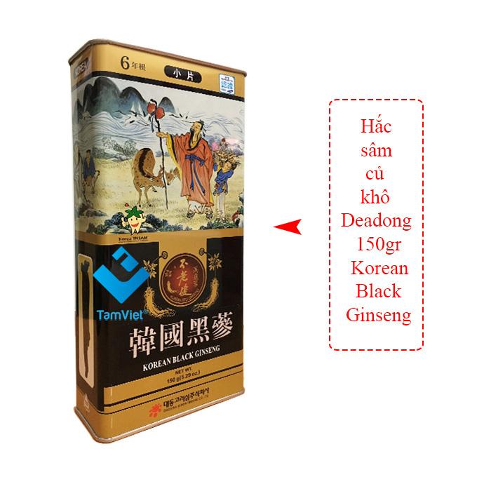 hac-sam-kho-150g-chi-tiet-1