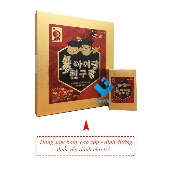 hong-sam-baby-apgold-1