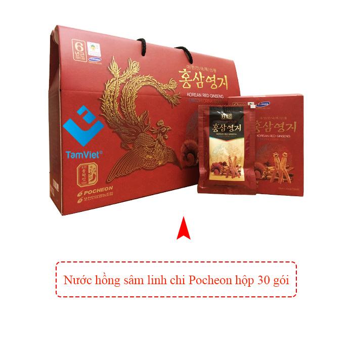 hong-sam-linh-chi-pocheon-1