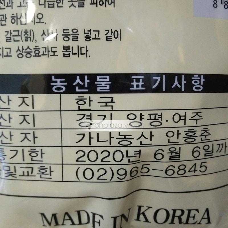 nấm linh chi đỏ thái lát Hàn Quốc