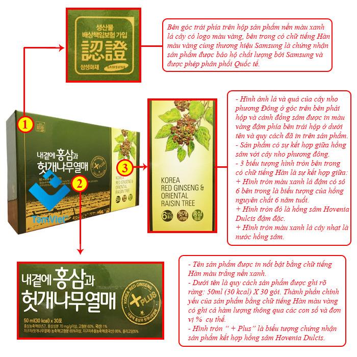 nuoc-hong-sam-bo-gan-daedong-2
