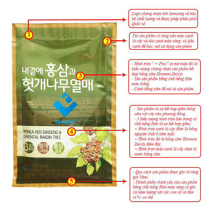 nuoc-hong-sam-bo-gan-daedong-9
