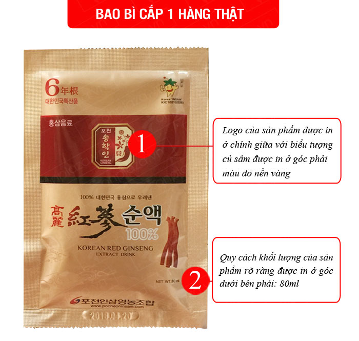 nuoc-hong-sam-cao-ly-nguyen-chat-pocheon-80-ml-30-goi-4