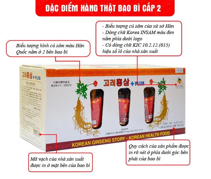 nuoc-uong-hong-sam-kgs-co-cu-cao-cap-1