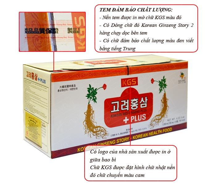 nuoc-uong-hong-sam-kgs-co-cu-cao-cap-2
