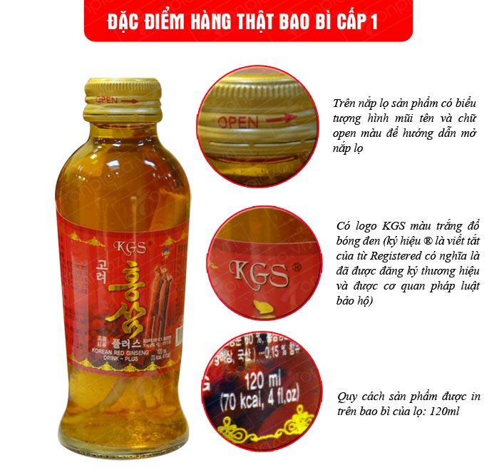 nuoc-uong-hong-sam-kgs-co-cu-cao-cap-5