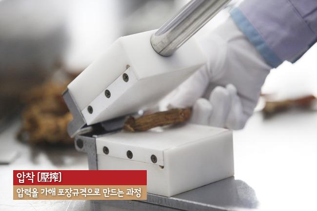 quy-trinh-san-xuat-hong-sam-han-quoc-11