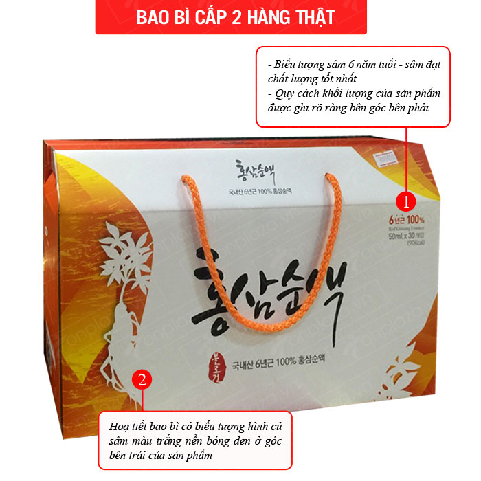 tinh-chat-hong-sam-6-nam-tuoi-deadong-1