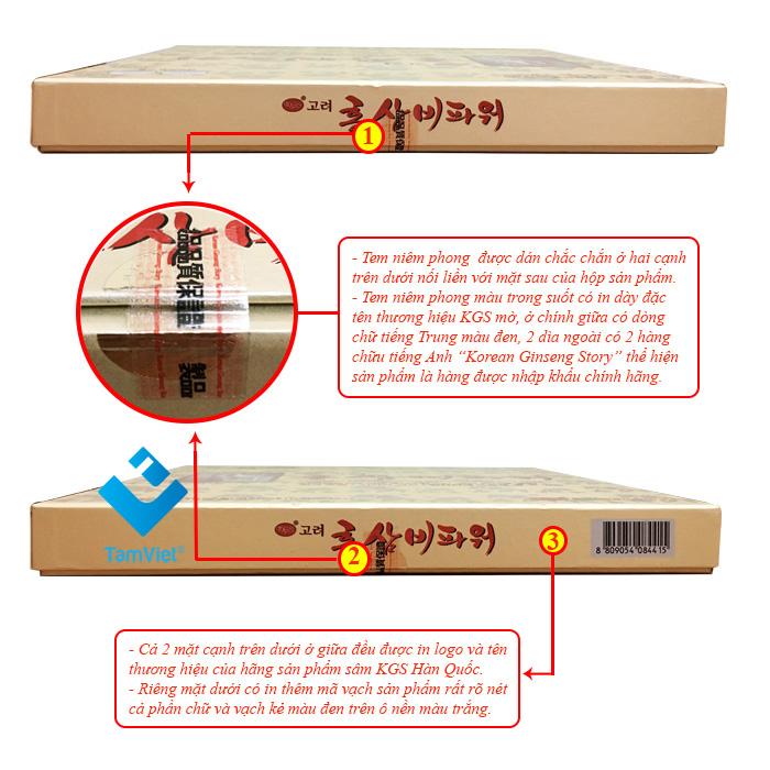 tinh-chat-hong-sam-nhung-huou-kgs-4