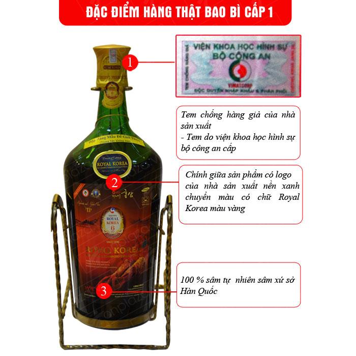 tinh-chat-hong-sam-royal-3-lit-2