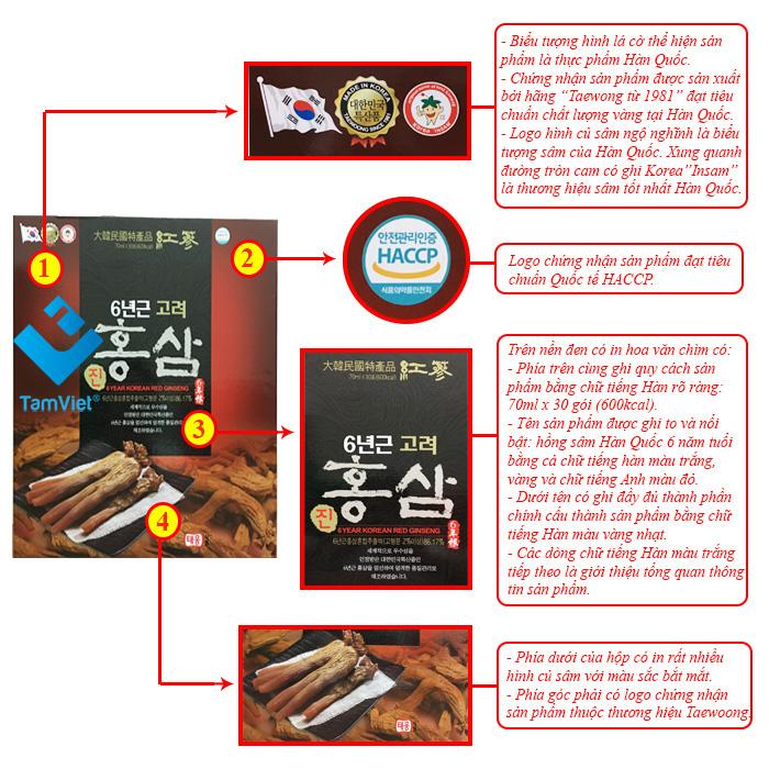 tinh-chat-hong-sam-twfood-3