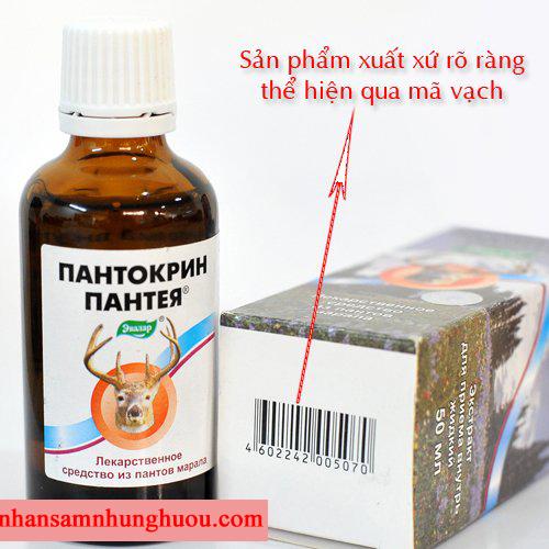 Sản phẩm tinh chất nhung hươu pantocrin