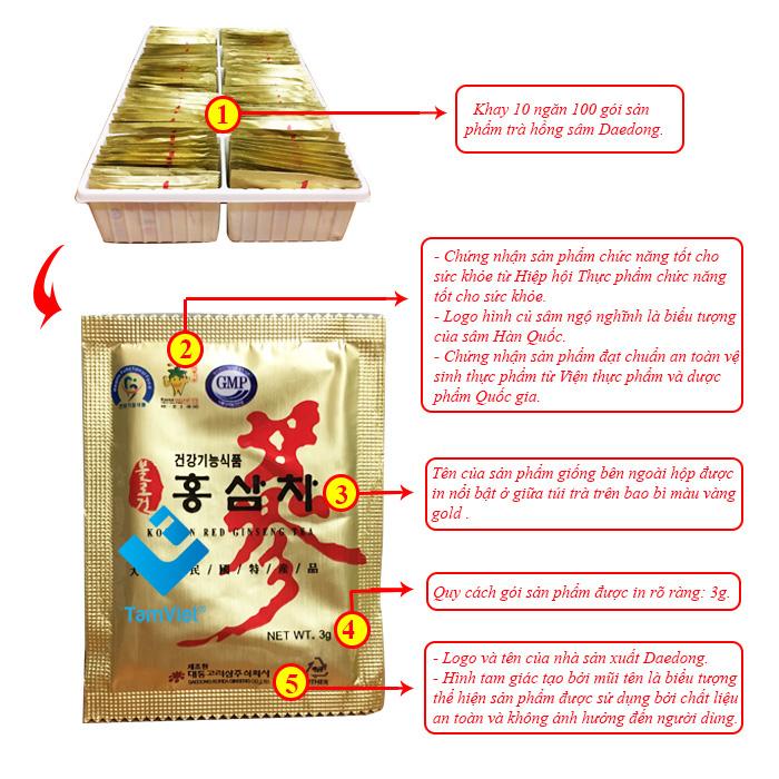 tra-hong-sam-daedong-100-goi-6