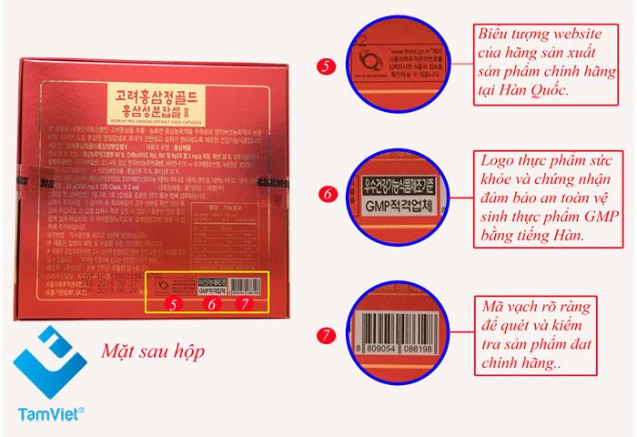 vien-hong-sam-kgs-hop-2-lo-chi-tiet-6