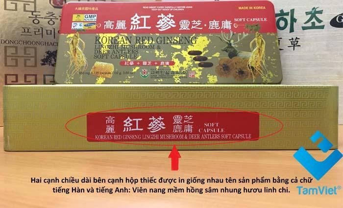 vien-hong-sam-linh-chi-nhung-huou-chi-tiet-4