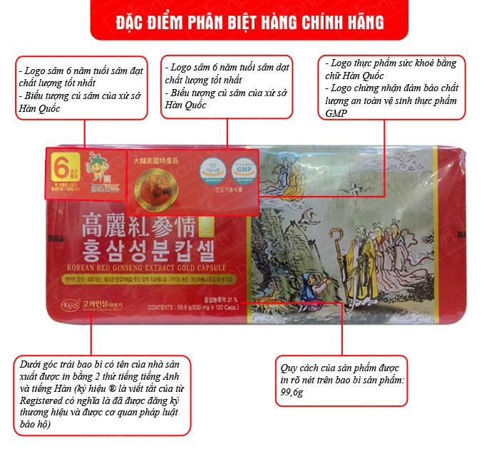 vien-nang-nhan-sam-linh-chi-120-v-1
